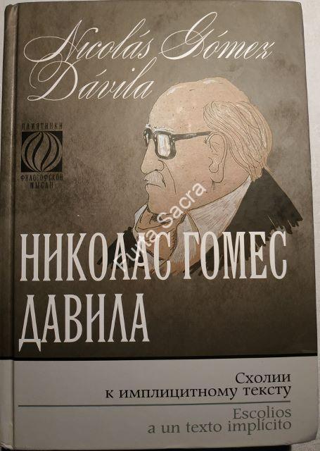 rosyjski okładka (455x640)